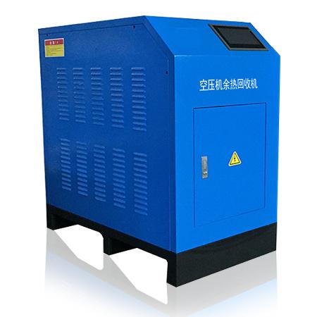 <b> 空压机余热回收节</b>
